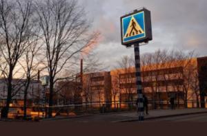 Bercman pedestrian crossing